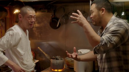 觀賞烤肉。第 1 季第 5 集。